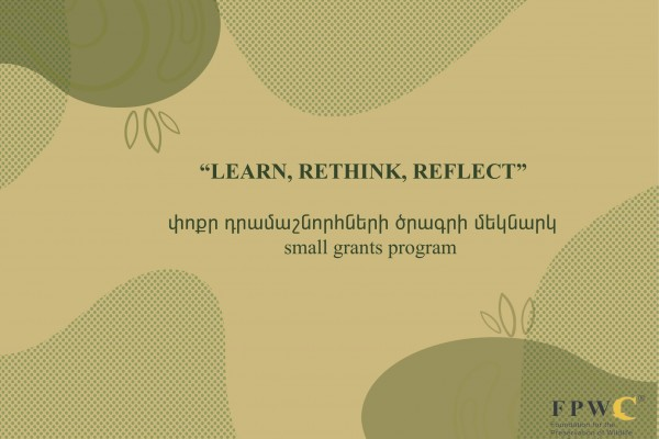 Learn Rethink Reflect face -1
